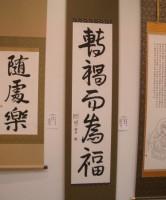 2010茜萌会展 057