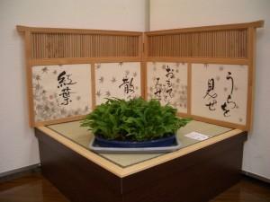 2010茜萌会展 048