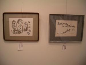 2010茜萌会展 054