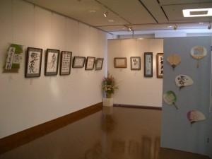 2010茜萌会展 070