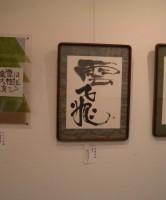 2010茜萌会展 052