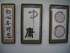 2010茜萌会展 051